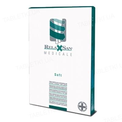 Гольфы компрессионные Relaxsan Medicale Soft открытый носок, компрессия 23-32, цвет бежевый, размер 5