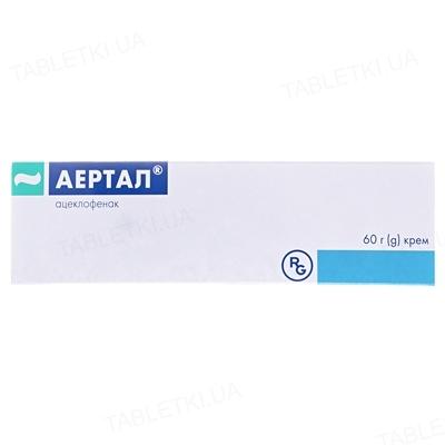 Аэртал крем 15 мг/1 г по 60 г в тубах