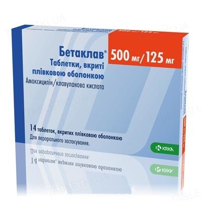 Бетаклав таблетки, п/плен. обол. по 500 мг/125 мг №14 в стрип.
