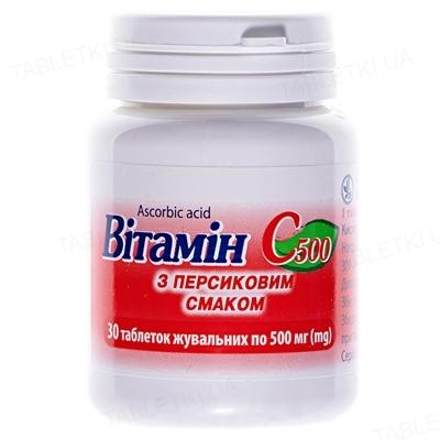 Витамин С 500 таблетки жев. со вкус. персик. по 0.5 г №30 в конт. (бан.)