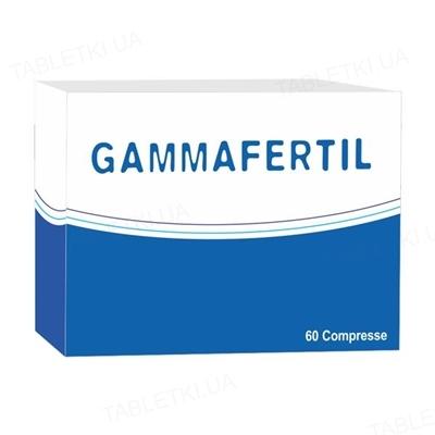 Гаммафертил таблетки №60