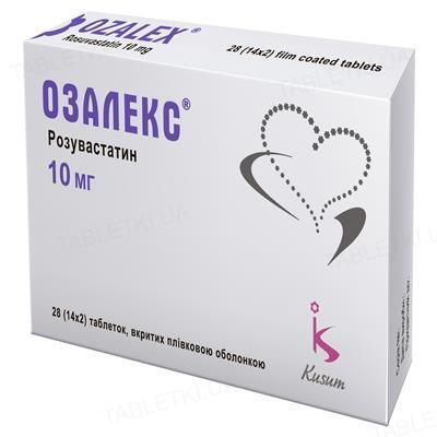Озалекс таблетки, п/плен. обол. по 10 мг №28 (14х2)