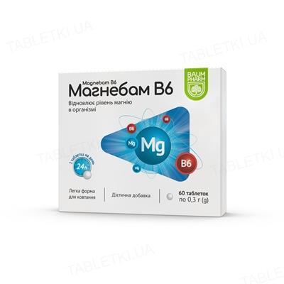Магнебам В6 Baum Pharm таблетки по 0,3 г №60