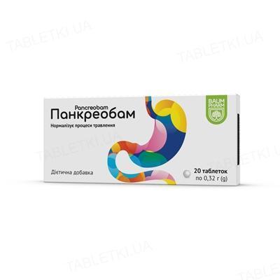 Панкреобам Baum Pharm таблетки №20