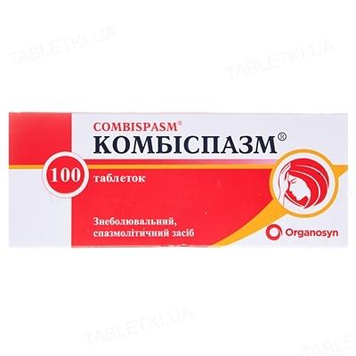 Комбиспазм таблетки №100 (10х10)