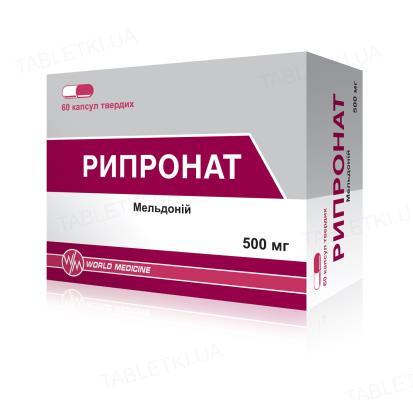 Рипронат капсулы тв. по 500 мг №60 (15х4)