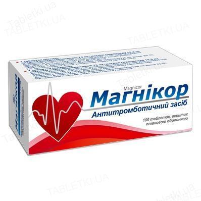 Магникор таблетки, п/плен. обол. №100 (10х10)