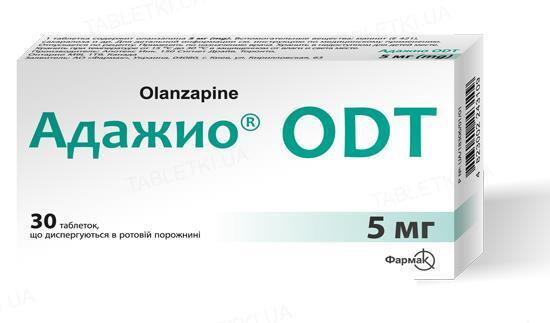 Адажио ОДТ таблетки, дисперг. в рот. полос. по 5 мг №30 (10х3)