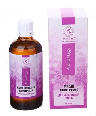 Масло косметическое Ароматика AromaMagic для укрепления волос, 100 мл