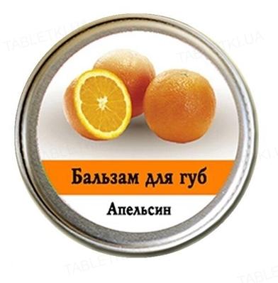 Бальзам для губ Ароматика Апельсин, 10 г