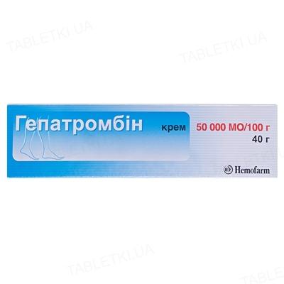 Гепатромбин крем 50000 МЕ/100 г по 40 г в тубах