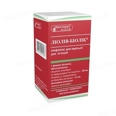 Лиолив-Биолек лиофилизат для эмульс. д/ин. №1 во флак.
