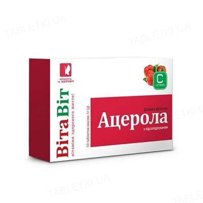 ВитаВит Ацерола с подсластителем таблетки по 1,0 г №10 в блист.
