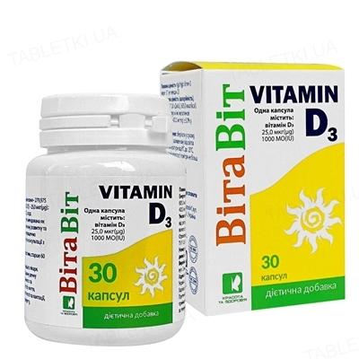 ВитаВит Витамин D3 капсулы по 1000 МЕ №30