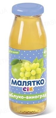 Сок Малятко Яблочно-виноградный, без сахара, 175 г