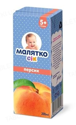 Сік Малятко Персиковий, 200 мл