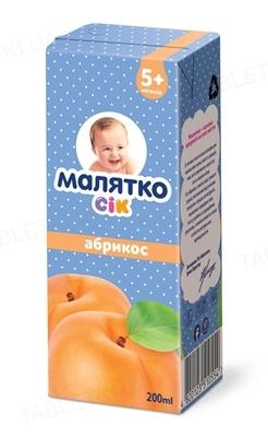 Сок Малятко Абрикосовый, с мякотью, 200 г
