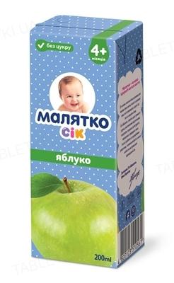 Сок Малятко Яблочный, без сахара , 200 мл