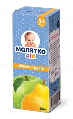 Сок Малятко Яблочно-грушевый, 200 г
