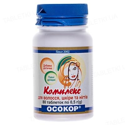 Дрожжи пивные Осокор Комплекс для волос, кожи и ногтей таблетки по 0.5 г №80 в бан.
