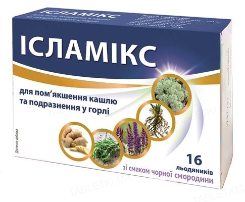 Исламикс леденцы со вкусом черной смородины №16