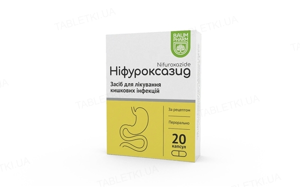 Ніфуроксазід Baum Pharm капсули по 200 мг №20