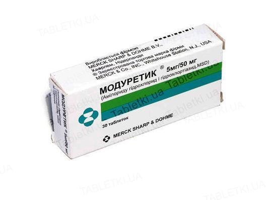 Модуретик таблетки по 5 мг/50 мг №30 (10х3)