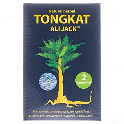Тонгкат Али Джек капсулы по 350 мг №2 (2х1)