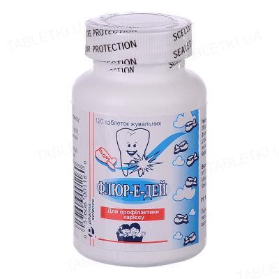 Флюр-э-дэй таблетки жев. по 2.21 мг №120 во флак.