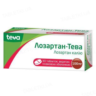 Лозартан-Тева таблетки, п/плен. обол. по 50 мг №30 (10х3)