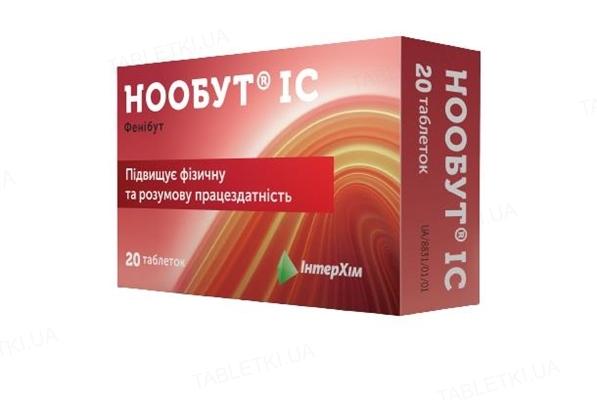 Нообут IC таблетки по 0.25 г №20 (10х2)