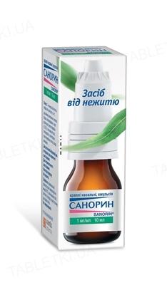 Санорин капли наз., эмульс. 1 мг/мл по 10 мл во флак. с крыш.-кап.