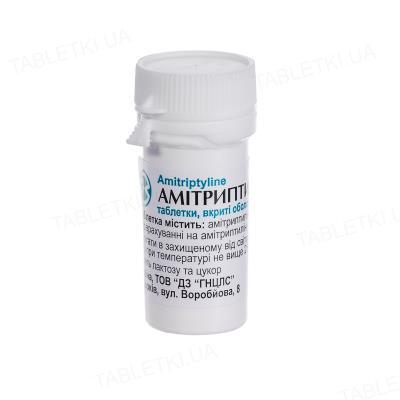 Амитриптилин таблетки, п/о по 25 мг №25 в бан.