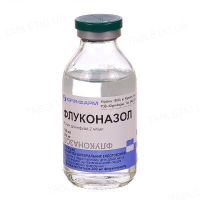 Флуконазол раствор д/инф. 2 мг/мл по 100 мл в бутыл.
