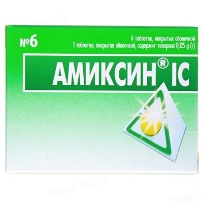 Амиксин IC таблетки, п/о по 0.125 г №6 (3х2)