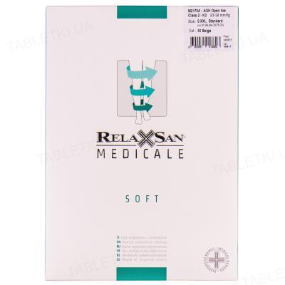 Чулки компрессионные Relaxsan Medicale Soft М2170А компрессия 23-32 мм рт. ст., открытый носок, цвет бежевый, размер 5