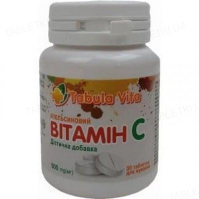 Вітамін С 500 мг Табула Віта таблетки зі смаком апельсина №30