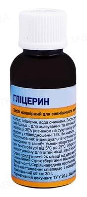 Глицерин Табула Вита раствор по 30 г во флак.