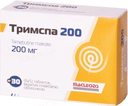 Тримспа 200 таблетки, в/плів. обол. по 200 мг №30 (6х5) у стрип.