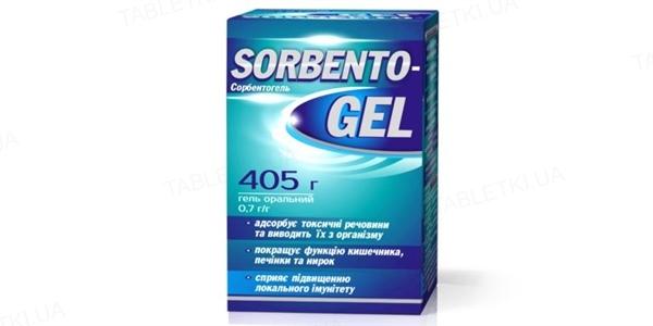 Сорбентогель гель ор. 0.7 г/г по 405 г в конт.