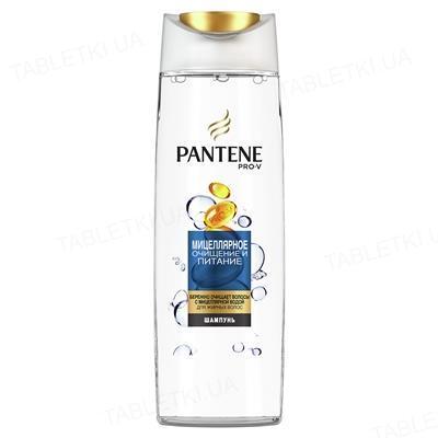 Шампунь Pantene Pro-V Мицелярное Очищение и Увлажнение, 400 мл