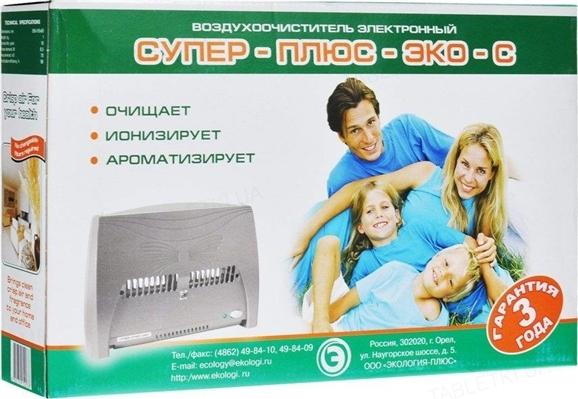Іонізатор Супер Плюс Еко-С сірий 2008