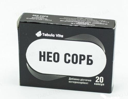 Уголь активированный Нео сорб Табула Вита капсулы №20