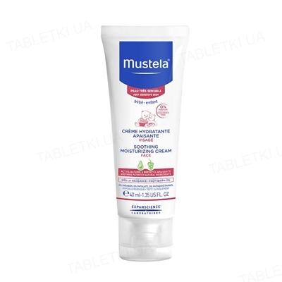 Крем для обличчя Mustela зволожуючий  для чутливої шкіри обличчя, 40 мл
