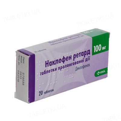 Наклофен ретард таблетки прол./д. по 100 мг №20 (10х2)