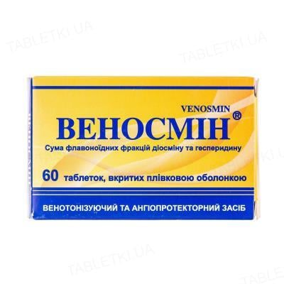 Веносмин таблетки, п/плен. обол. №60 (10х6)