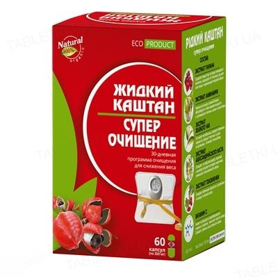 Жидкий Каштан Супер очищение капс. по 300 мг №60