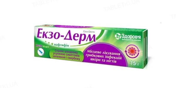 Экзо-дерм крем 10 мг/г по 15 г в тубах