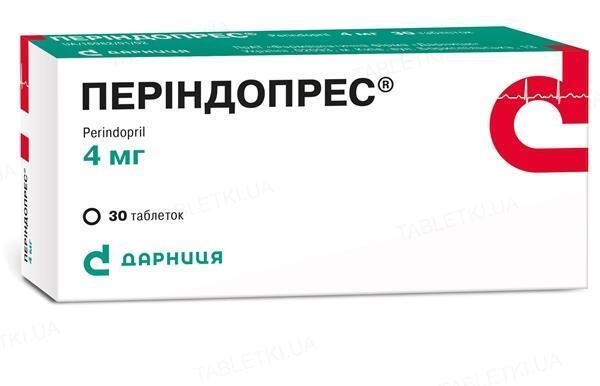 Периндопрес таблетки по 4 мг №30 (10х3)
