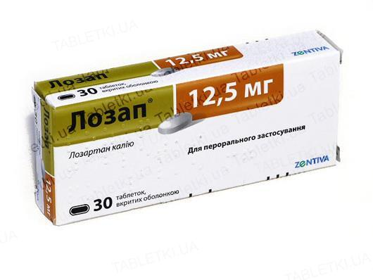 Лозап таблетки, п/о по 12.5 мг №30 (10х3)